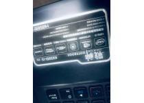 战神笔记本电脑。gtx850.价钱1200