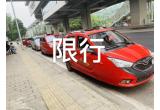 下个月起,重庆这个区三轮车限行。