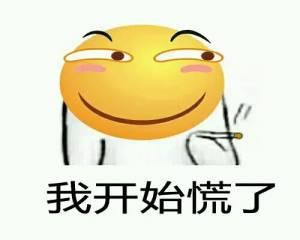 u=756355712,1020246953&fm=26&gp=0.jpg