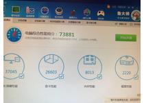 I5四核游戏主机、办公游戏都可以 I5-760四核 华硕大板华硕P7P55