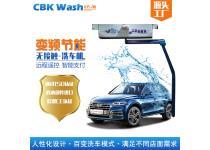 重庆全自动洗车机设备
