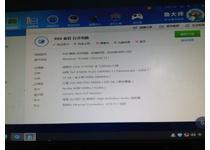 卖一台I7 9700F双排水冷  32G内存  2070 SUPER 高配游戏主机