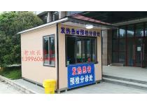 重庆垃圾房