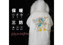 【唐老鴨聯名】妖精的口袋黑科技三防中長款白鴨絨羽絨服女2020