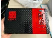 重慶主城各區公積金代辦提取16562386322靠譜一對一處理,價格低,速度快