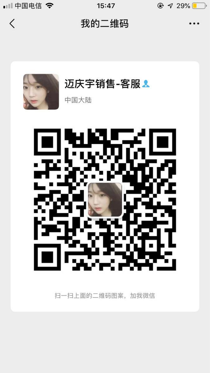 1610554713489807183.jpg