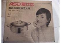 爱仕达32cm汤锅