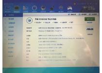 华硕FL5900UQ7500 I7-7代 成色不错的笔记本
