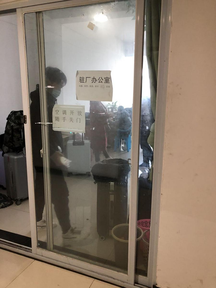 外包公司在京东的驻厂办公室.jpg