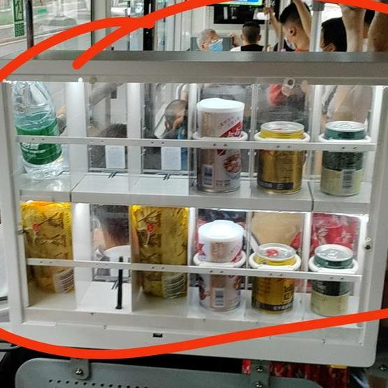 公○交车新设备,谜底揭晓